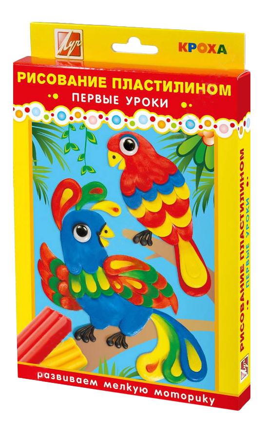 Набор для лепки из пластилина ЛУЧ Попугайчики