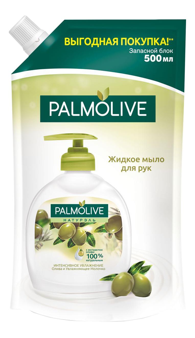 Жидкое мыло Palmolive Натурэль Интенсивное увлажнение олива в мягкой упаковке 500мл фото