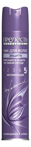 Лак для волос Прелесть Professional Защита мегафиксация