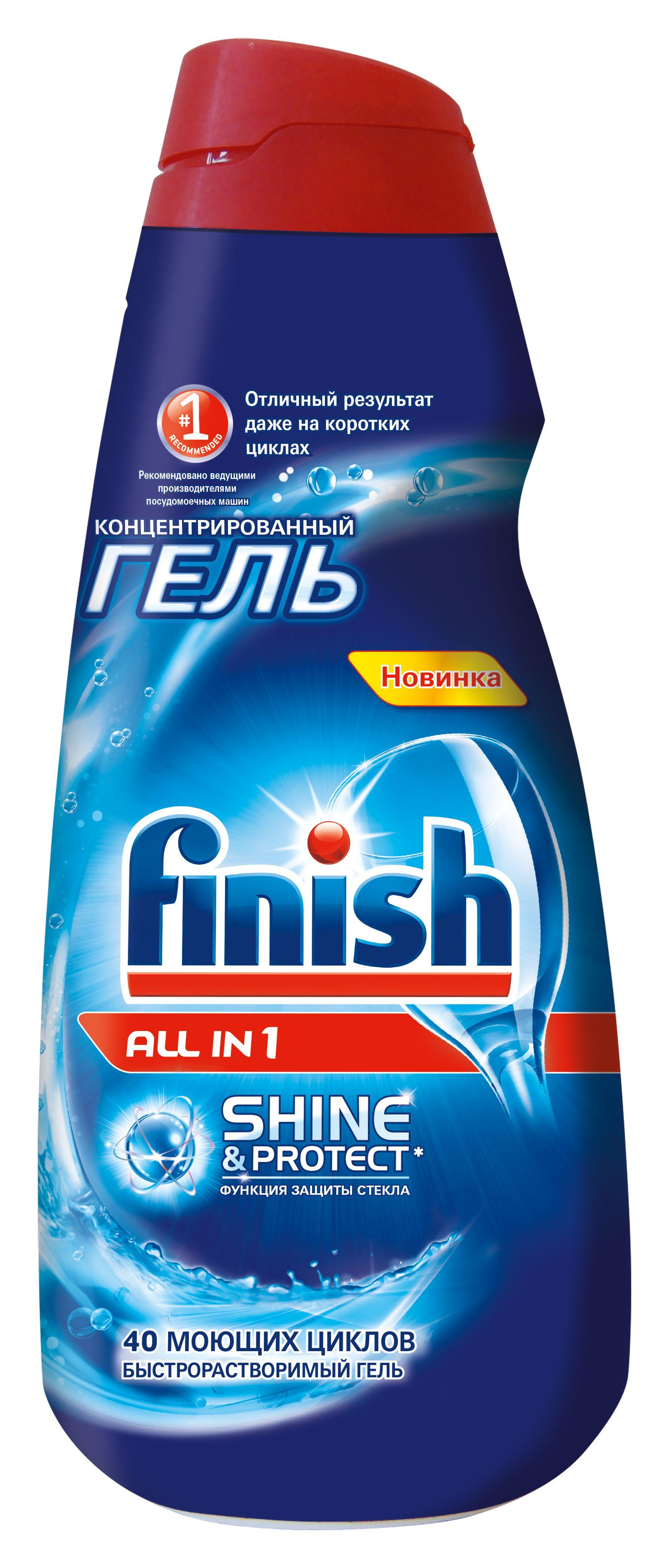 Гель для посудомоечной машины Finish all-in-1 shine#and#protect 1 л