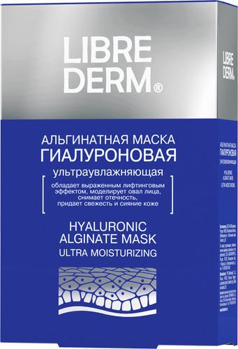 Альгинатная маска для лица LIBREDERM Гиалуроновая, ультраувлажняющая, 5х30 г
