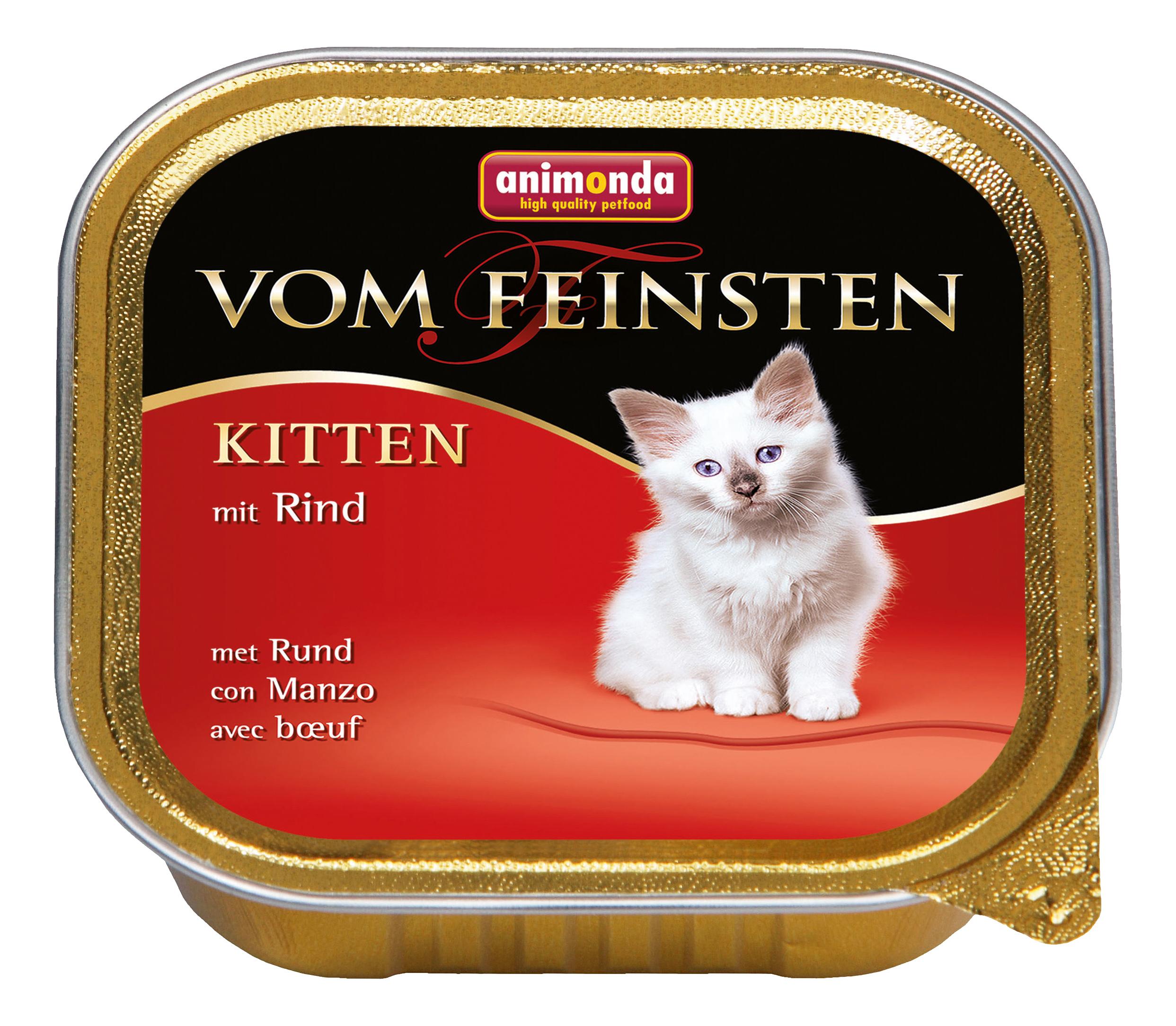 Консервы для котят Animonda Vom Feinsten Kitten, говядина, курица, свинина, 100г фото