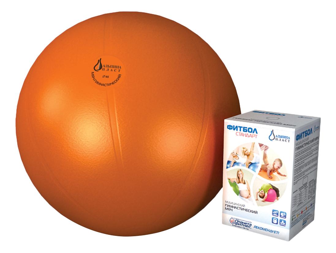 Мяч гимнастический Альпина Пласт Стандарт, оранжевый, 75 см фото
