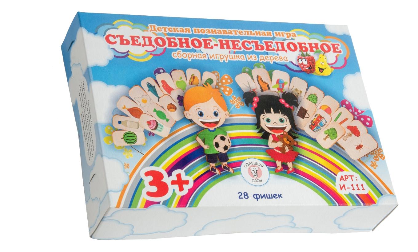 картинка Деревянная игрушка для малышей Большой слон Съедобное-несъедобное от магазина Bebikam.ru