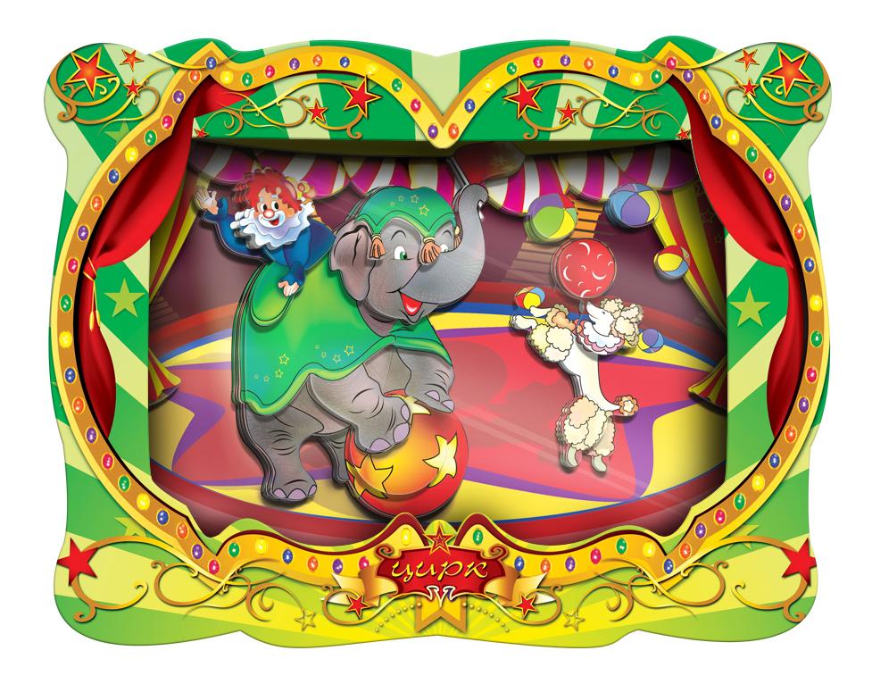 Аппликация из картона Vizzle Слоненок в цирке