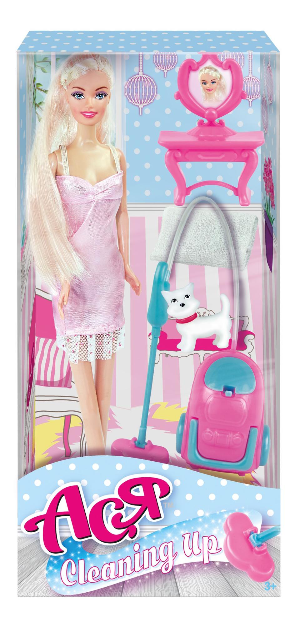 Уборка, Кукла Ася Блондинка в розовом платье с пылесосом Уборка, Toys Lab, Классические куклы  - купить со скидкой