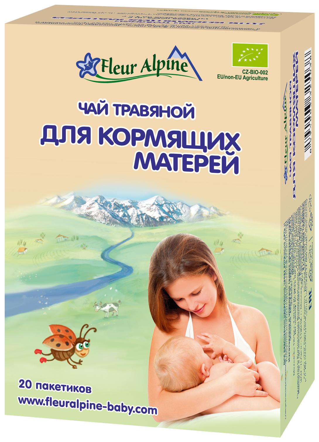 Чай Fleur Alpine Травяной для кормящих матерей 30 г