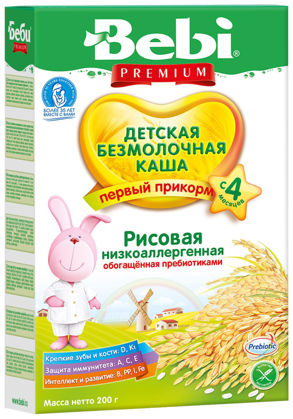 Купить Рисовая низкоаллергенная с пребиотиками 200 г, Безмолочная каша Bebi Рисовая низкоаллергенная с пребиотиками с 4 мес 200 г, Детские каши
