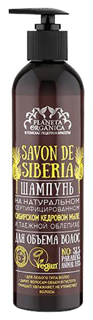 Шампунь Planeta Organica Savon de Siberia для объема волос 400 мл