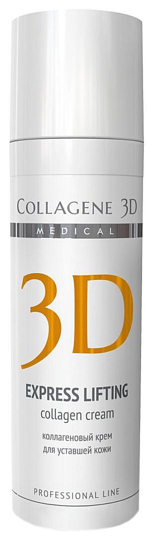 Крем для лица Medical Collagene 3D Exspress Lifting 150 мл