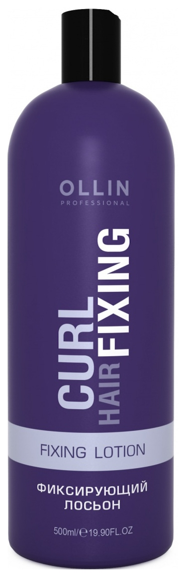 Купить Лосьон для волос Ollin Professional Сurl hair Fixing lotion 500 мл