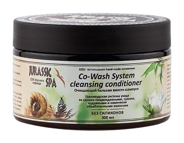 Бальзам для волос Jurassic Spa Co-Wash Очищающий вместо шампуня 300 мл