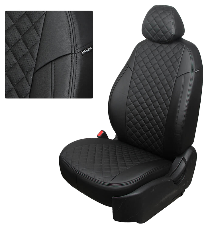 Комплект чехлов на сиденья Автопилот Volkswagen vo-ti-t2tl-chch-r фото