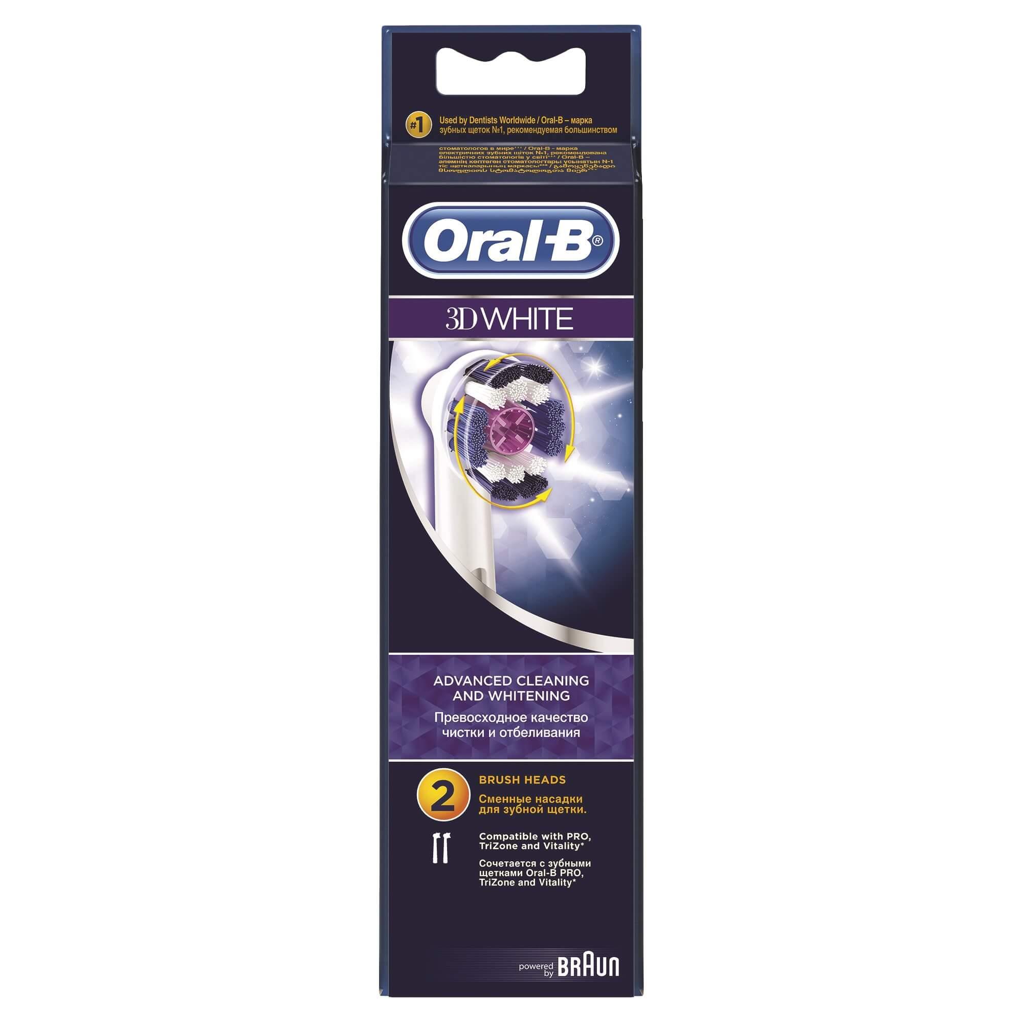 Насадка для электрической зубной щетки Oral-B EB18 3D White 2 шт