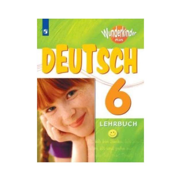 Радченко, Немецкий Язык, 6 класс Учебник
