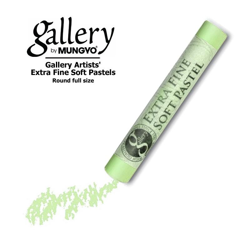 Пастель сухая мягкая круглая Mungyo GALLERY Extra Fine Soft, 519 Зеленый лайм