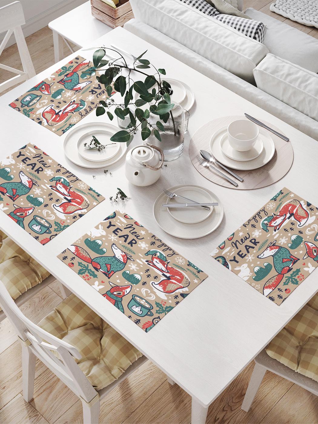 Комплект салфеток для сервировки стола «Лиса Алиса» (32х46 см, 4 шт.)