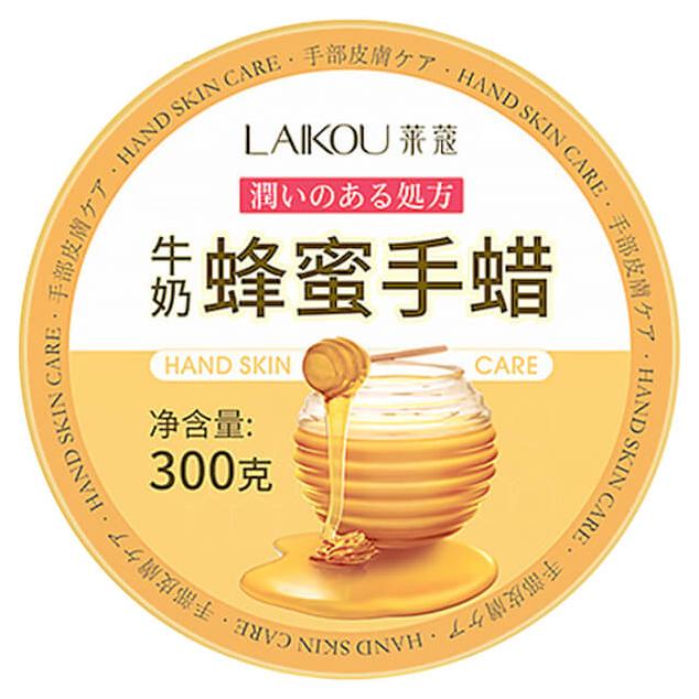 Маска для рук Laikou Hand Skin Care Honey Pack 300 мл