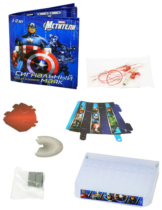 Купить Набор для проведения экспериментов Marvel Мстители Сигнальный маяк , Наборы для опытов