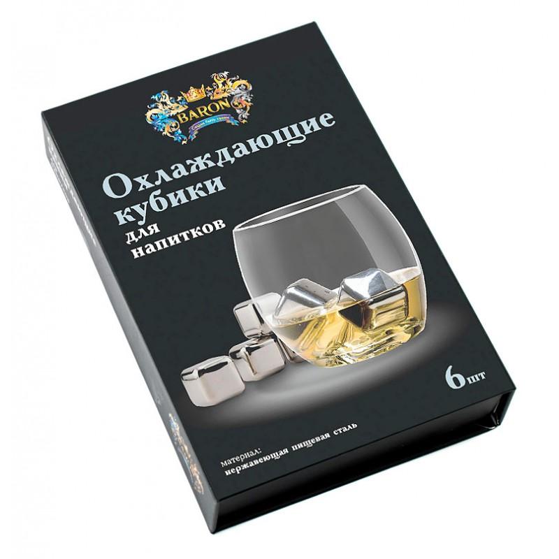 Охлаждающие кубики для напитков Baron 020 CR