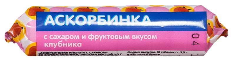 Купить Аскопром Аскорбинка с сахаром Клубника, Аскорбинка с сахаром PL клубника таблетки 10 шт.