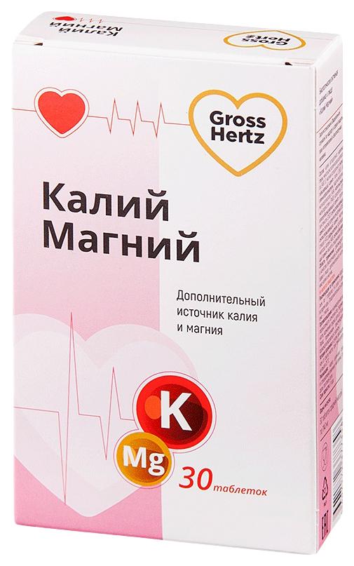 Калий Магний Gross Hertz таблетки 30 шт.