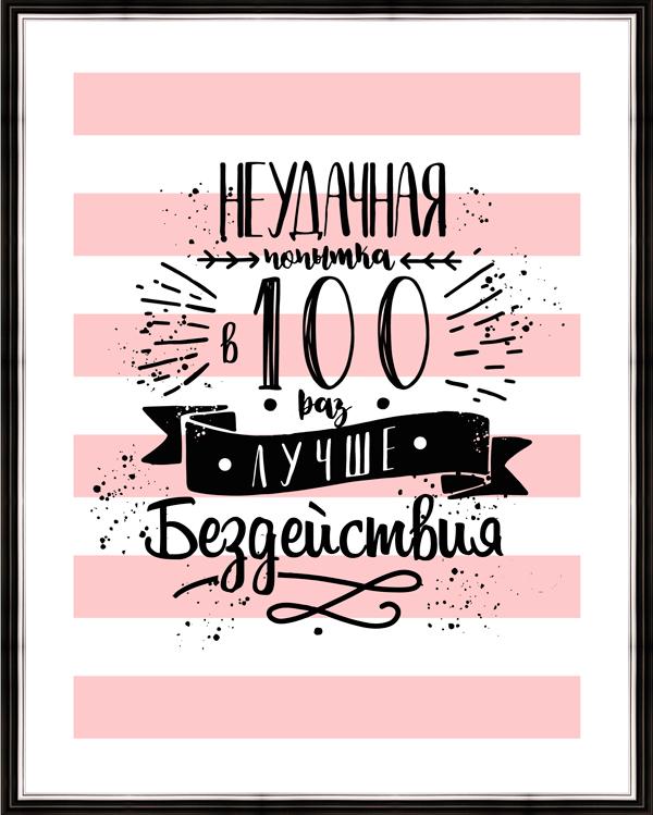 """Картина в багете 40x50 см """"Неудачная попытка"""" Ekoramka BE-103-460"""