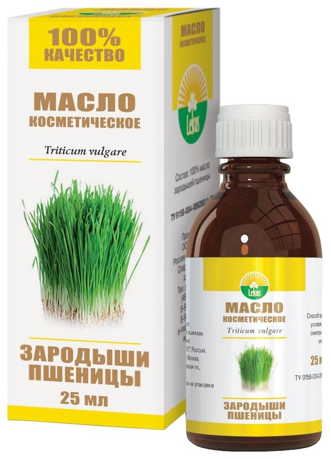 Масло для лица Lekus Зародыши пшеницы