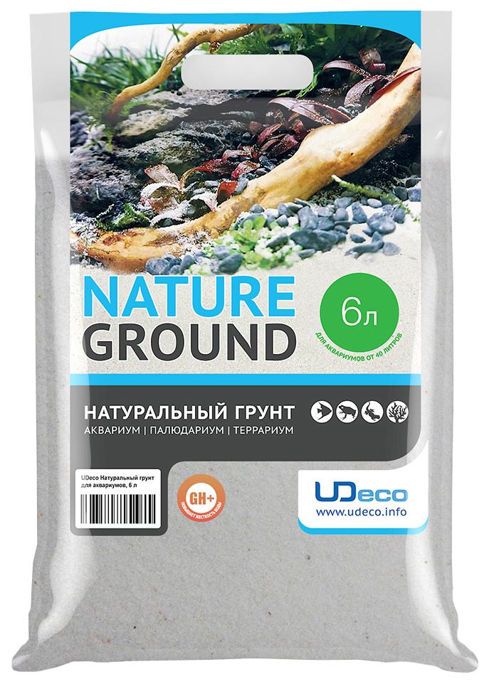 Мраморный песок для аквариумов и террариумов UDeco