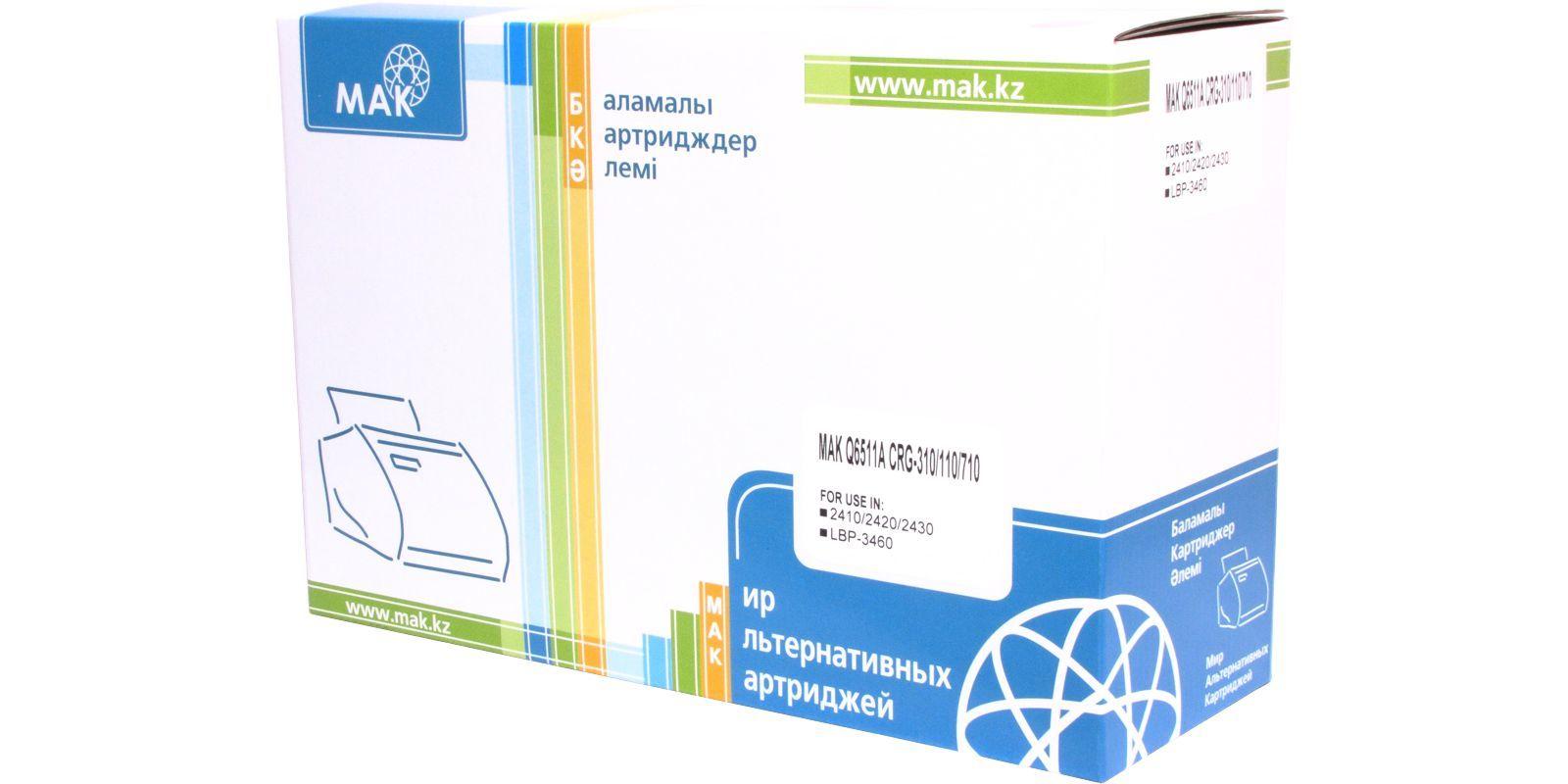 Картридж лазерный MAK© №11A Q6511A/(Cartridge 710) черный (black), до 6000 стр, для HP