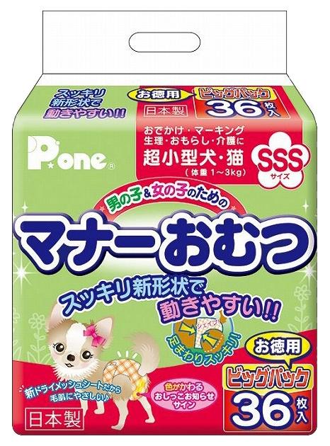 Подгузники для домашних животных Daiichi Eizai многоразовые