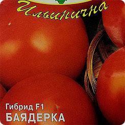 Семена Томат Баядерка F1, 11 шт, Ильинична