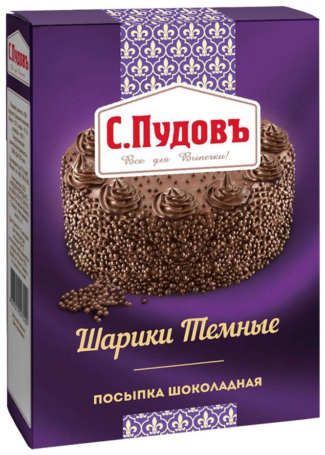 Посыпка шоколадная С.Пудовъ шарики темные 90 г фото