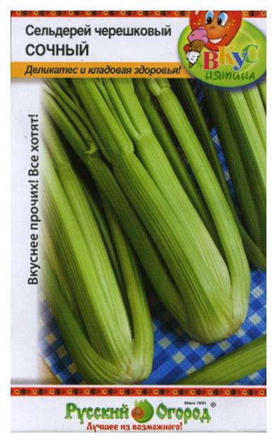 Семена Сельдерей черешковый Сочный, 500 шт, Русский огород