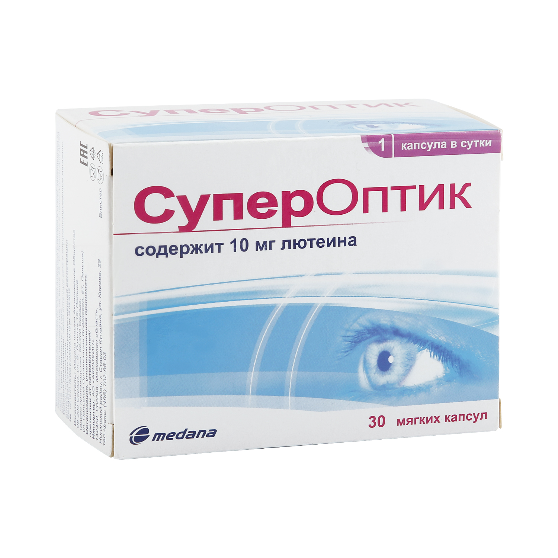 СуперОптик капсулы 850 мг 30 шт.