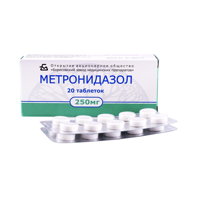 Купить Метронидазол таблетки 250 мг 20 шт. Борисовский ЗМП, Борисовский завод медицинских препаратов