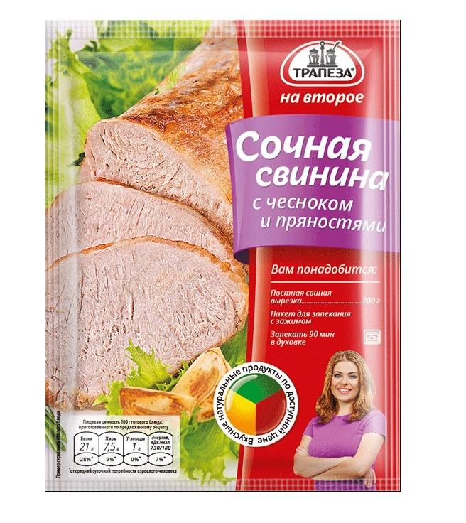 Смесь на второе Трапеза сочная свинина с чесноком и пряностями 22 г