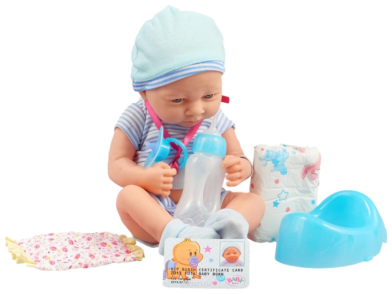 Купить Пупс Junfa toys в наборе с аксессуарами, 2 вида в ассортименте, Пупсы