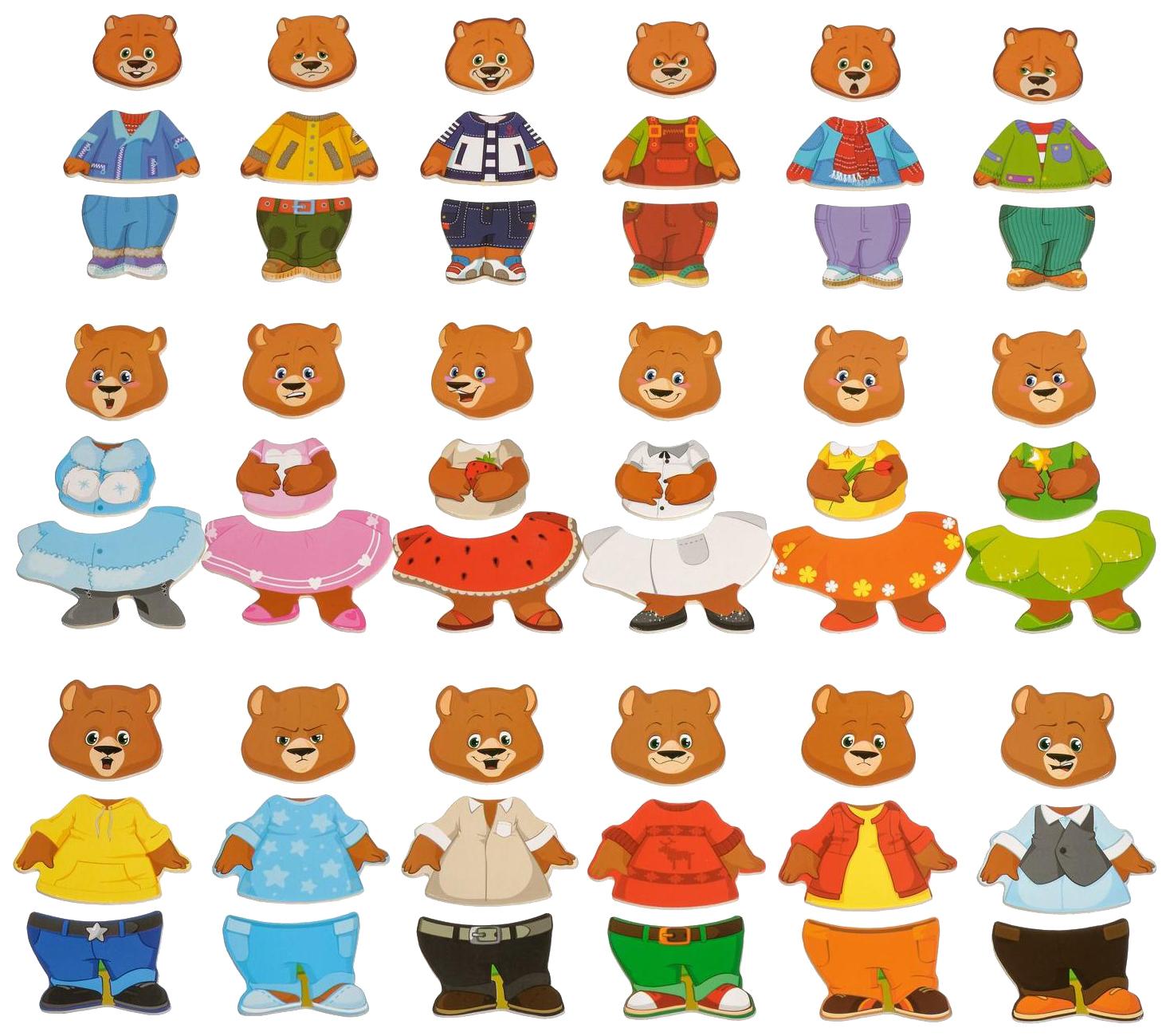 Купить Пазлы-вкладыши Мир деревянных игрушек Три медведя Д164, Мир Деревянных Игрушек