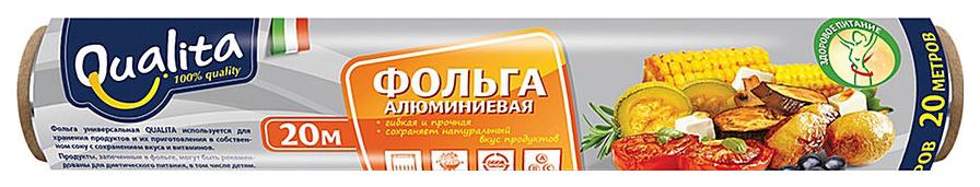 Фольга QUALITA Алюминиевая 20 м