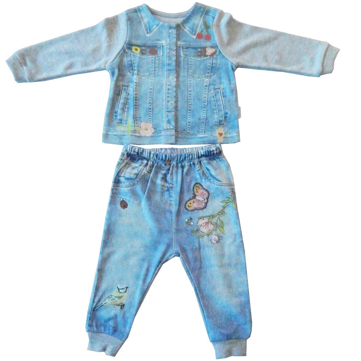 Комплект одежды Папитто для девочки Fashion Jeans 591-05 голубой р.22-68