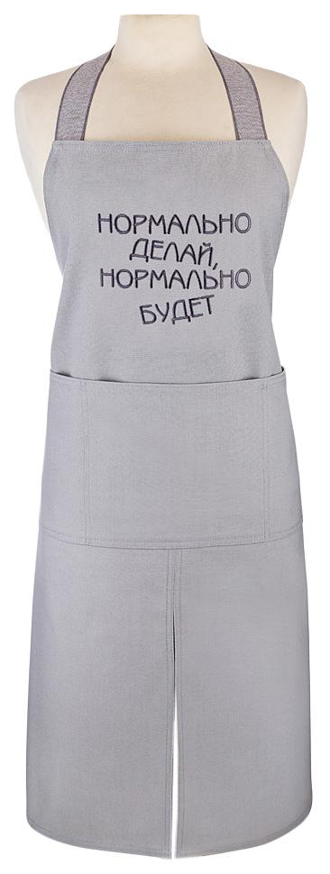Фартук SANTALINO НОРМАЛЬНО ДЕЛАЙ 850-638-42