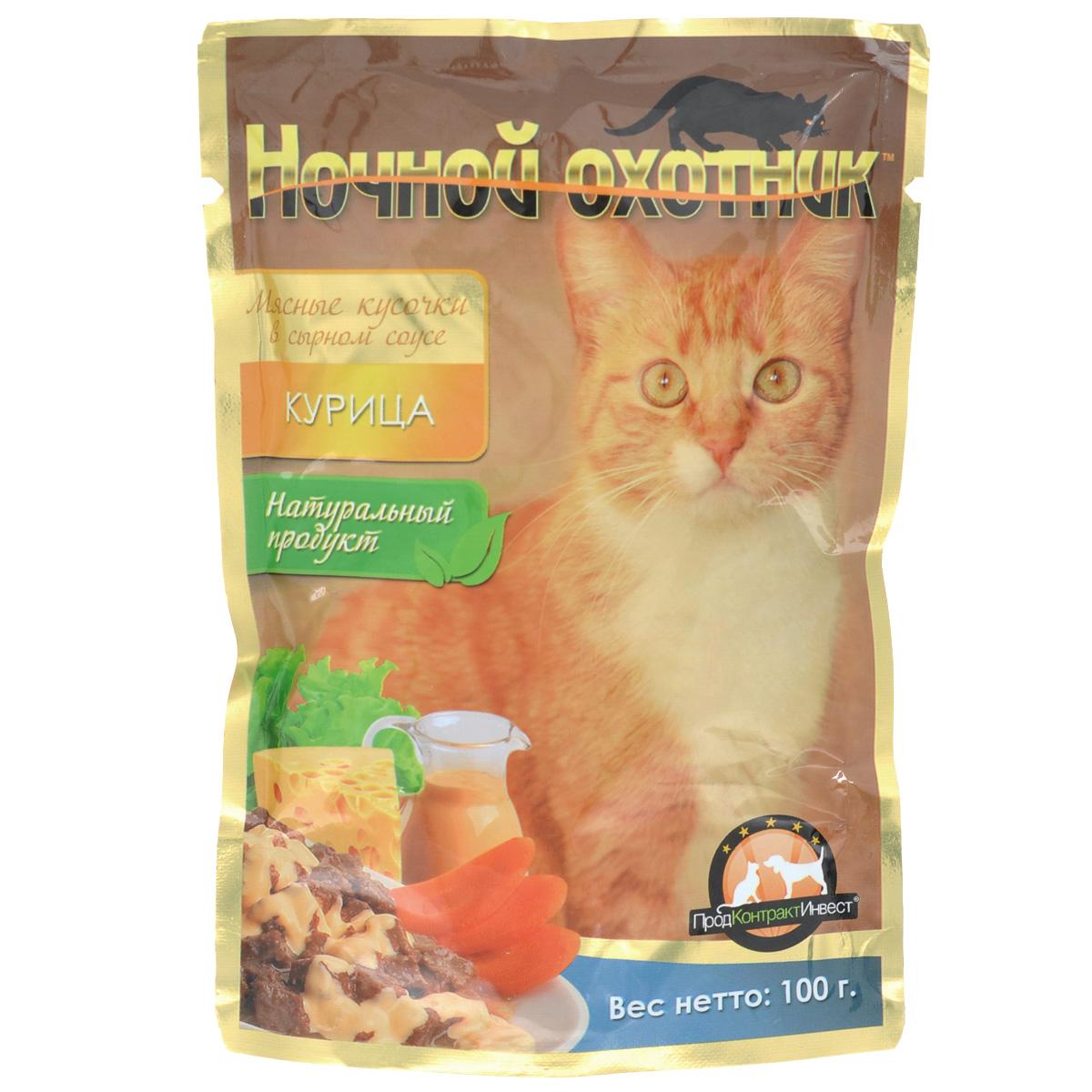 Влажный корм для кошек Ночной охотник,