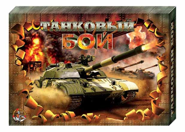 ДЕСЯТОЕ КОРОЛЕВСТВО 00994