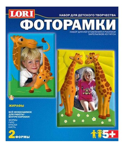 Купить Жирафы, Поделка из гипса LORI Жирафы, Рукоделие