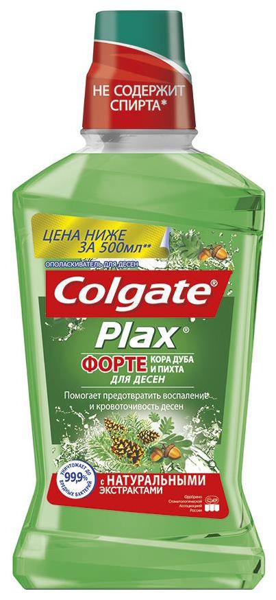 Ополаскиватель для рта Colgate Plax Кора дуба и пихта 500 мл