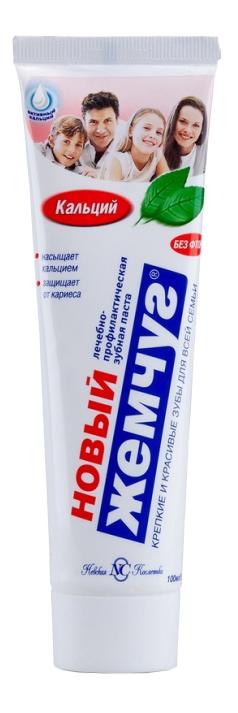 Зубная паста Новый Жемчуг Кальций 100мл