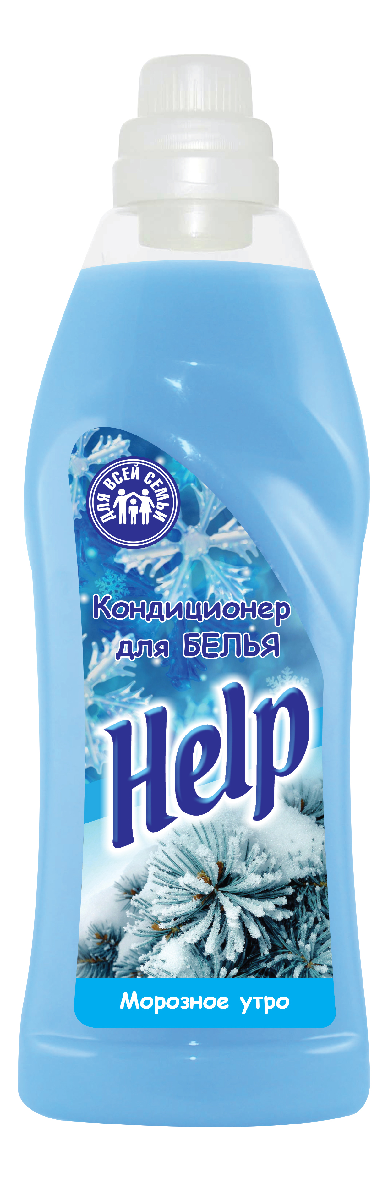 Ополаскиватель для белья Help морозное утро