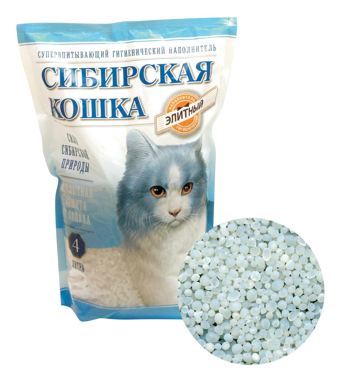Впитывающий наполнитель для кошек Сибирская кошка Элита силикагелевый, 1.85 кг, 4 л фото