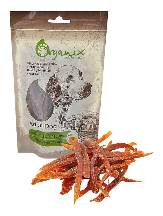Лакомство для собак Organix, Нарезка утиного филе, 100г